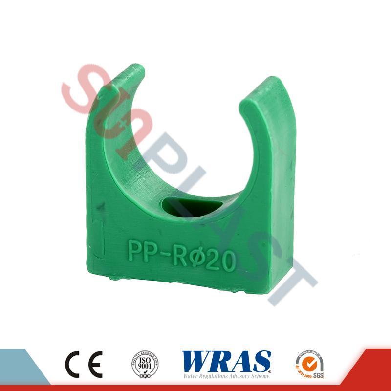 DIN8077 PPR குழாய் கிளிப்
